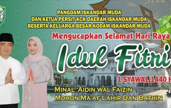 """""""Selamat Hari Raya Idul Fitri 1 Syawal 1440 Hijriyah"""""""