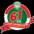Logo dan Spanduk HUT 61 Kodam Iskandar Muda